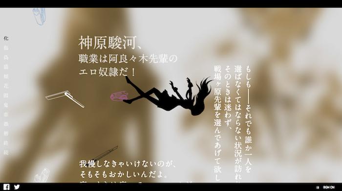 スクリーンショット 2014-09-17 21.36.43
