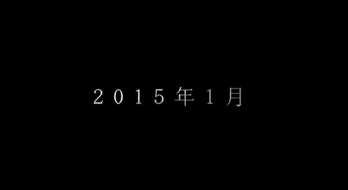 スクリーンショット 2014-09-18 14.44.56
