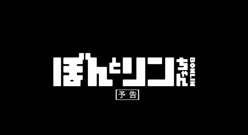 スクリーンショット 2014-09-13 15.37.05