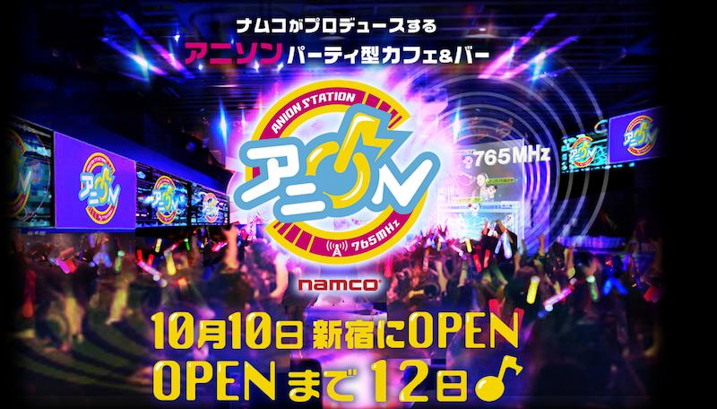 スクリーンショット 2014-09-28 19.43.31