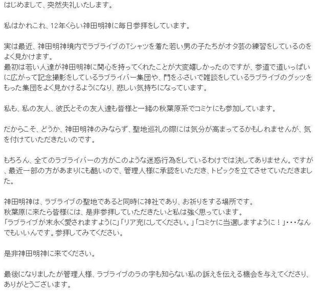 スクリーンショット 2014-09-15 9.10.39