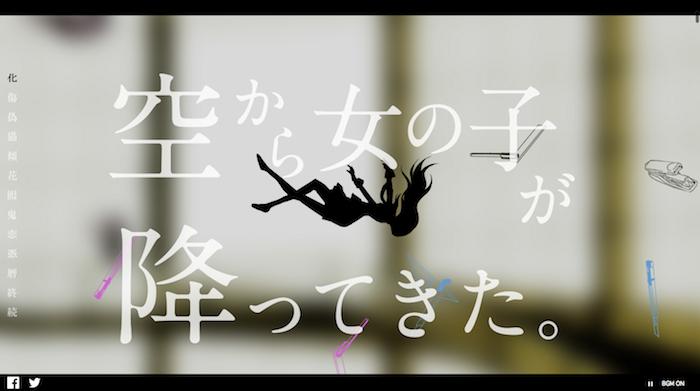 スクリーンショット 2014-09-17 21.35.52