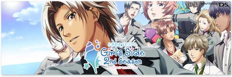 bnr-2nd_season-b