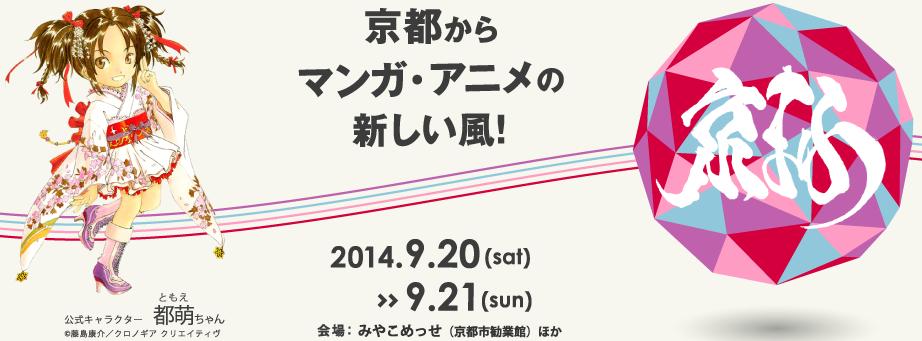 スクリーンショット 2014-09-25 16.26.20