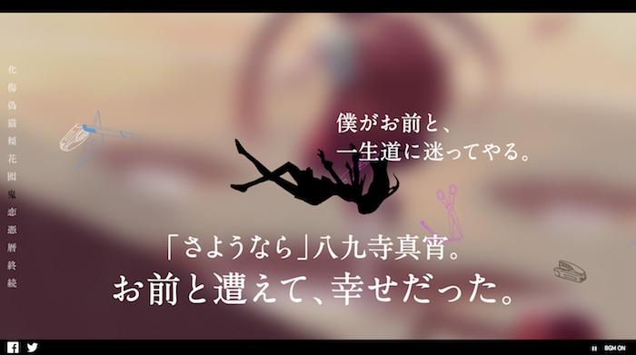 スクリーンショット 2014-09-17 21.50.55