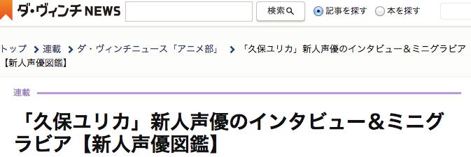 スクリーンショット 2014-09-10 12.49.35