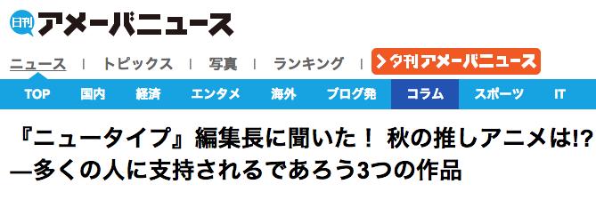 スクリーンショット 2014-09-13 14.45.32