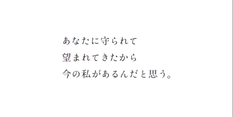 スクリーンショット 2014-09-17 12.40.50