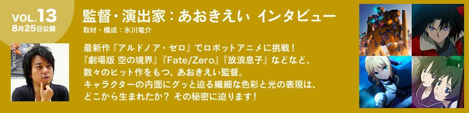 スクリーンショット 2014-09-21 3.59.14