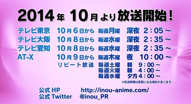 スクリーンショット 2014-09-12 17.54.01