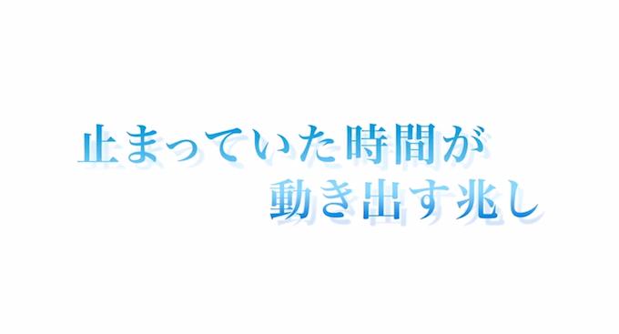 スクリーンショット 2014-09-24 12.22.38