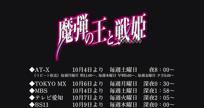 スクリーンショット 2014-09-17 16.15.51