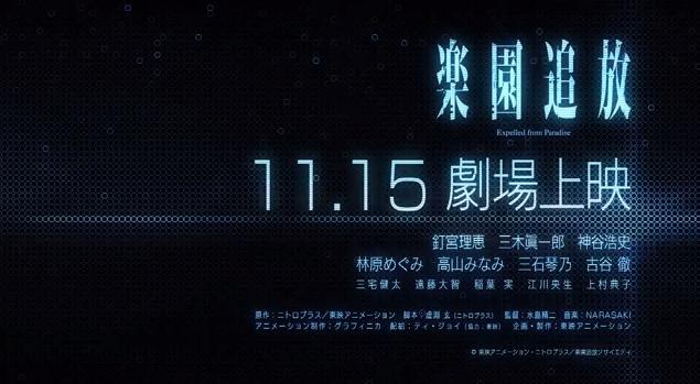 スクリーンショット 2014-09-12 6.35.02