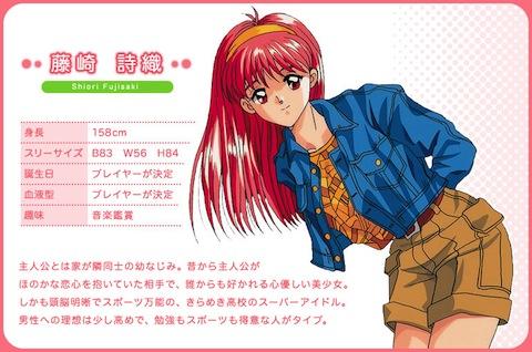 info_chara_fujisaki_l