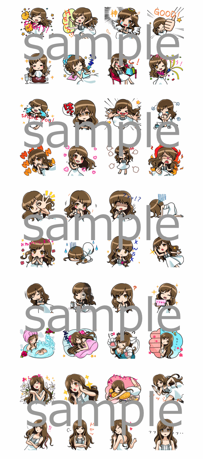 screencapture-store-line-me-stickershop-product-1017205-ja