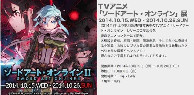 スクリーンショット 2014-10-15 18.02.48 のコピー