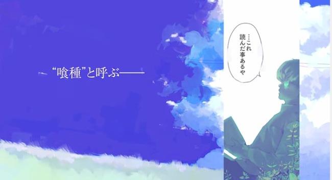 スクリーンショット 2014-10-12 18.03.02