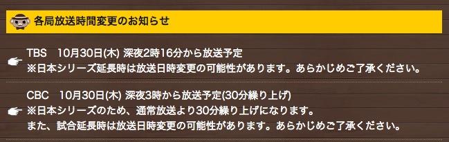 スクリーンショット 2014-10-29 22.32.45 のコピー