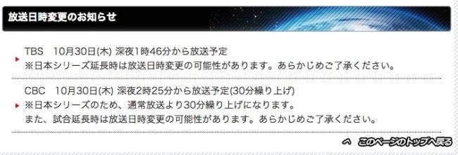 スクリーンショット 2014-10-29 22.32.23 のコピー