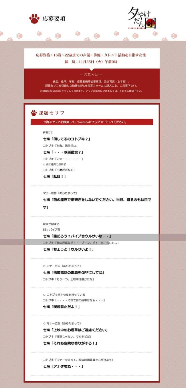 screencapture-across-ent-com-dandan-app-index-html のコピー