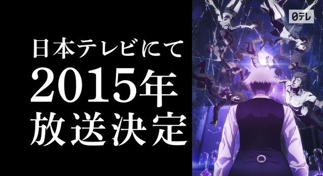 スクリーンショット 2014-10-31 20.38.44