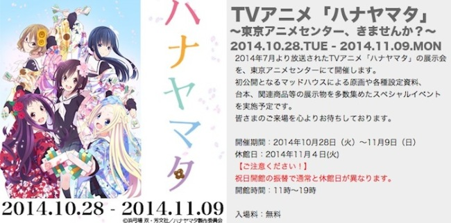 スクリーンショット 2014-10-28 17.50.41 のコピー