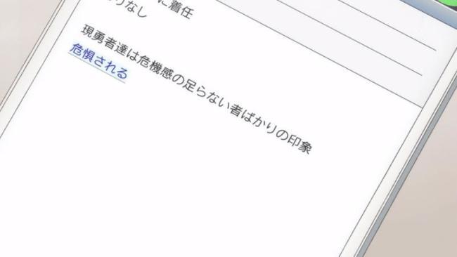 capt_443