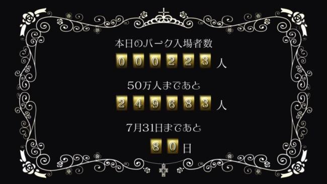 capt_922