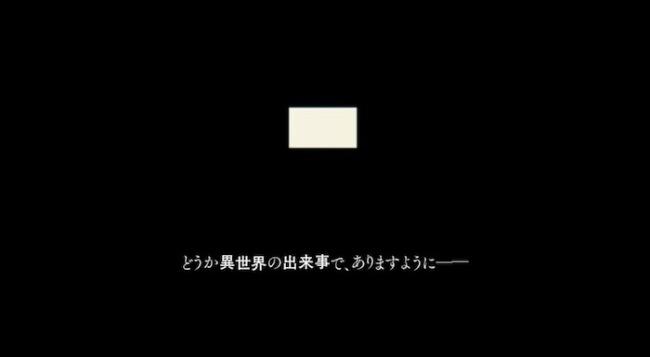 スクリーンショット 2014-10-12 17.58.27