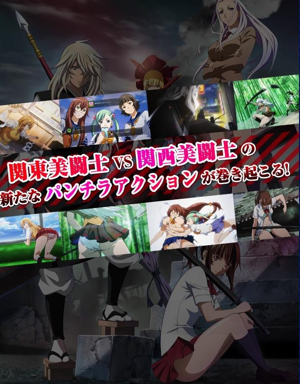 screencapture-www-ikkitousen-com のコピー