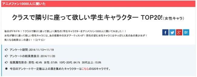 スクリーンショット 2014-11-21 9.21.31 のコピー