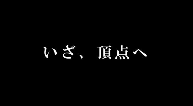 スクリーンショット 2014-11-04 22.40.00