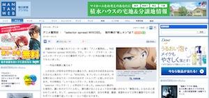スクリーンショット 2014-11-04 17.17.46 のコピー