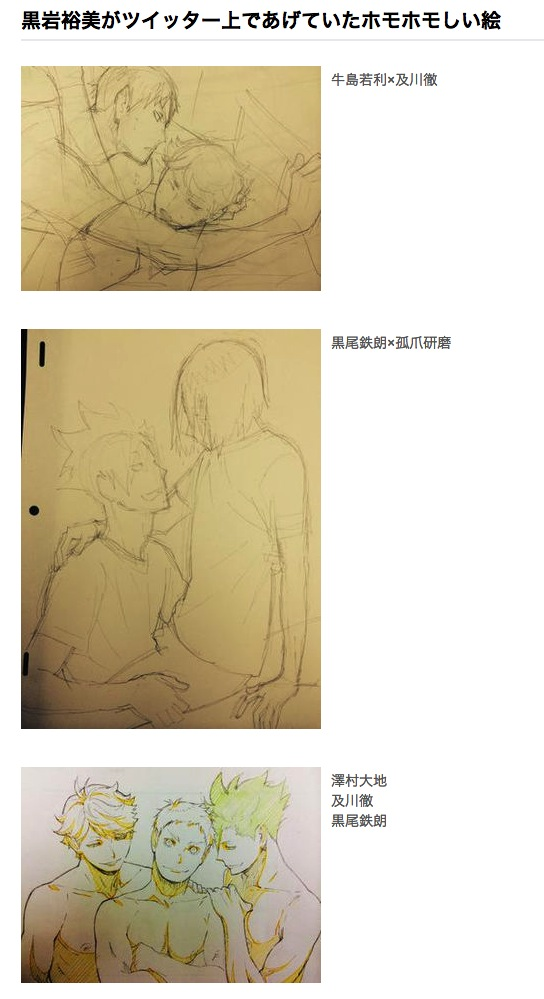 screencapture-matome-naver-jp-odai-2141693171094339801 のコピー