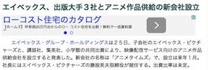 スクリーンショット 2014-11-25 21.33.00 のコピー