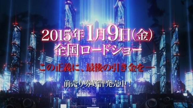 スクリーンショット 2014-11-27 20.23.33