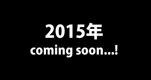 スクリーンショット 2014-11-04 22.40.40