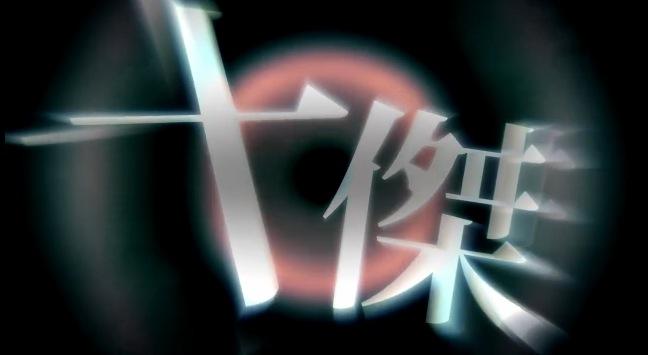 スクリーンショット 2014-11-04 22.33.18