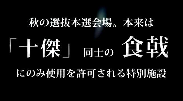 スクリーンショット 2014-11-04 22.34.07
