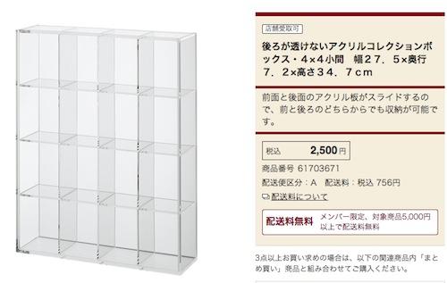 スクリーンショット 2014-12-07 16.15.38 のコピー