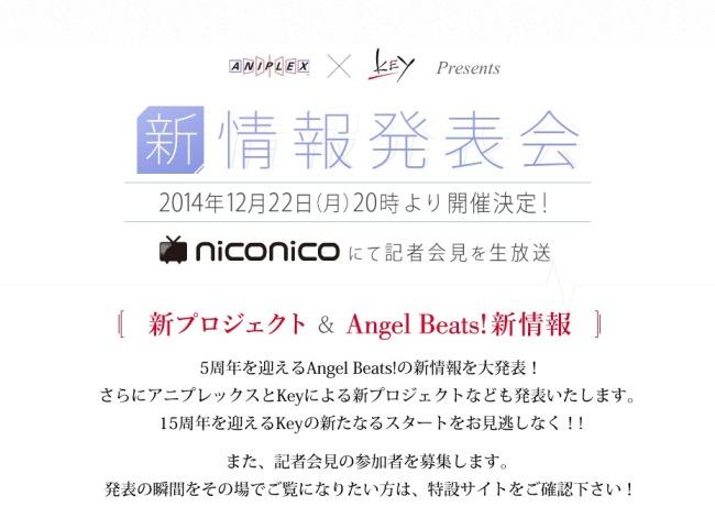 スクリーンショット 2014-12-09 20.00.39 のコピー