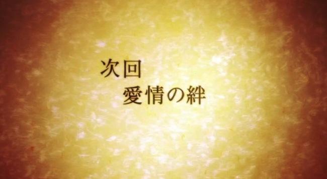 yusaani_img8