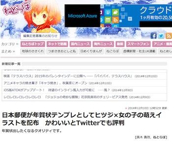 スクリーンショット 2014-12-10 20.04.51 のコピー