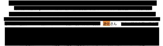 スクリーンショット 2014-12-12 20.06.58 のコピー