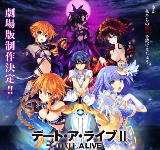 screencapture-date-a-live-anime-com のコピー