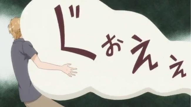 yusaani_img38