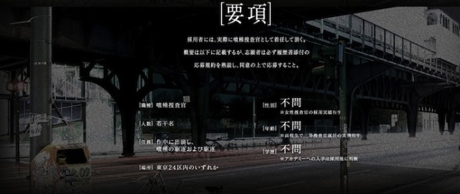 screencapture-weban-jp-contents-c-ccg_pc 2 のコピー