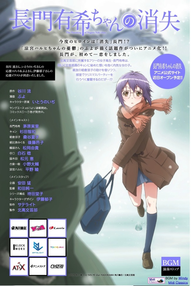 screencapture-www-haruhi-tv-yuki_chan-main-html のコピー