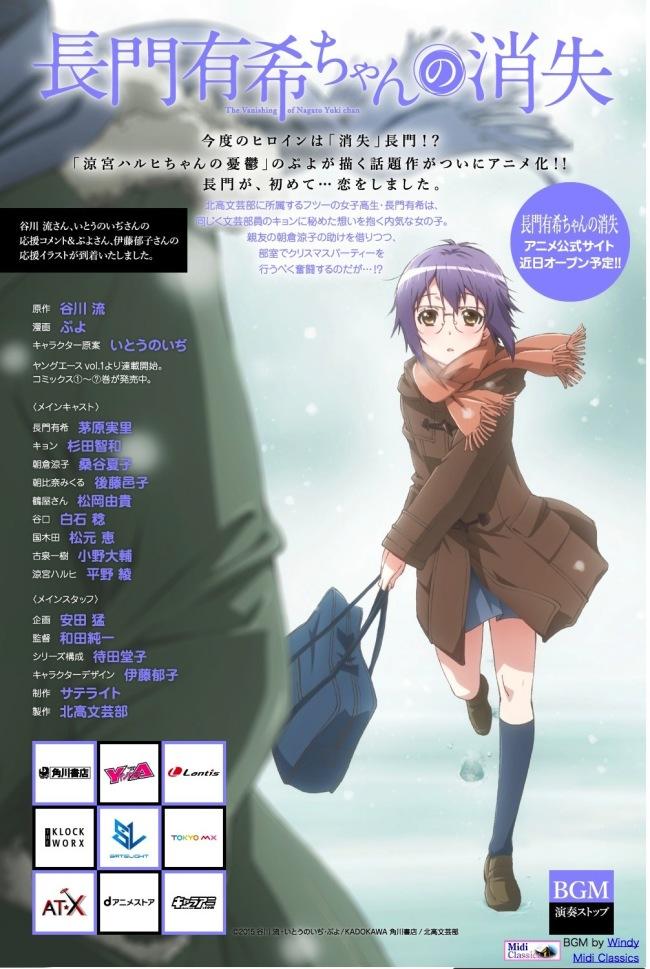 screencapture-www-haruhi-tv-yuki_chan-main-html のコピー