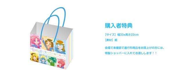 goods_comike87_01